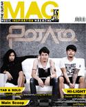 The Guitar Mag : No.444