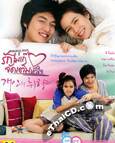 Korean serie : Personal Taste - Box.1