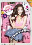 Karaoke DVD : Namcha Chiranat - Lips Me Please