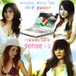 VCDs : Model Collection - Sense 1&2
