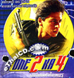 One 2 Ka 4 [ VCD ]