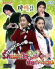 My Girl [ DVD ]