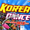 MP3 : Red Beat - Korea Dance Non-Stop Mix