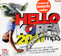 MP3 : Red Beat - Hello Korea 2011