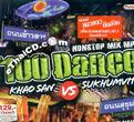 MP3 : Red Beat - 100 Dance Khaosan Vs. Sukumvit