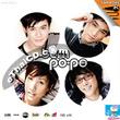 Karaoke VCD : Tempo-po - Tempo-po