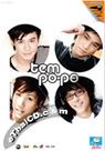 Karaoke DVD : Tempo-po - Tempo-po
