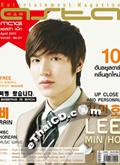 ASTA MAG vol. 5 no. 51 [April 2011]