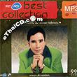 MP3 : R-Siam - Sornpetch Sornsupan - Nueng Nai Siam