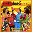 Comedy : Gang 3 cha - Gold Series - Vol.37-38