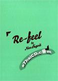 Narongvit : Re-Feel