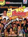 Concert DVD : Sieng Isaan band - Concert Perd Rudoo Karn Vol.1
