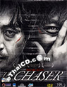 The Chaser [ DVD ]