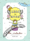 Book : Less is More