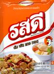 Ros Dee : Food Seasoning Chicken Flavour (Pack of 2)