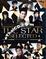 Karaoke VCDs : Grammy - The Star Selected