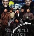 Hor Taew Tak 3 – Wak Shimi [ VCD ]