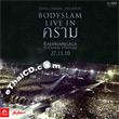 Concert VCDs : Bodyslam - Live in Kraam