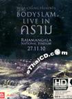Concert DVDs : Bodyslam - Live in Kraam