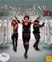 Resident Evil : Afterlife [ Blu-ray ]