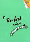 Karaoke DVD : Narongvit - Re-Feel