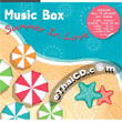 Grammy : Music Box - Summer in Love