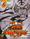 Tiger Mask [ DVD ] (Complete set)
