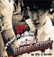 My Wife Is A Gangster [ VCD ]