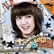 Karaoke VCD : Punch - Khon Sanid