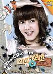 Karaoke DVD : Punch - Khon Sanid