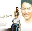 Thai TV serie : Ruen Mai See Bej [ DVD ]