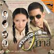 Karaoke VCD : OST - Wanalee