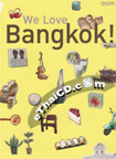 Travelling Book : We Love Bangkok