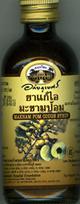 Abhaibhubejhr - Makham Pom Cough Syrup