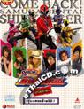 Come Back! Shinkenger The Movie [ DVD ]
