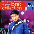 Karaoke VCD : RS Best Collection - Touch
