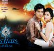 Thai TV serie : Sirapat Duangjai Nukrob [ DVD ]