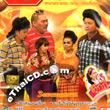 Comedy : Gang 3 cha - Gold Series - Vol.39-40