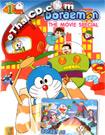 Doraemon : The Movie Special - Volume 5 [ DVD ]