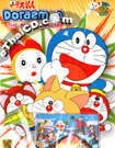 Doraemon : The Movie Special - Volume 2 [ DVD ]