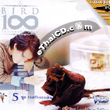 Karaoke VCD : Bird Thongchai - 100 Pleng Ruk - Vol.5