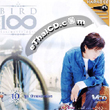 Karaoke VCD : Bird Thongchai - 100 Pleng Ruk - Vol.10