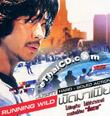 Running Wild [ VCD ]