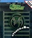 The Green Hornet [ Blu-ray ] (Steelbook)