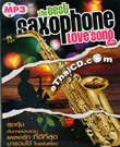 MP3 : The Best Saxophone Love Song