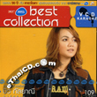 Karaoke VCD : RS Best Collection - Bew Kalayanee