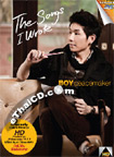 Karaoke DVD : Boy Peacemaker -  The Songs I Wrote