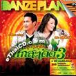 Karaoke VCDs : Monkan Kankoon & Earn The Star : Loog Thung Koo Hit Big Saderd - Vol.3