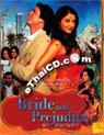Bride & Prejudice [ DVD ]