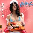 Sushi Girl [ VCD ]